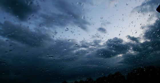 Викенд временска прогноза  какво време не очекува
