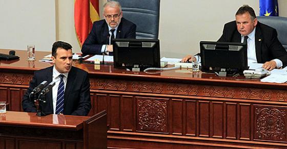 Премиерот и министрите денеска во Собрание ќе одговараат на пратенички прашања