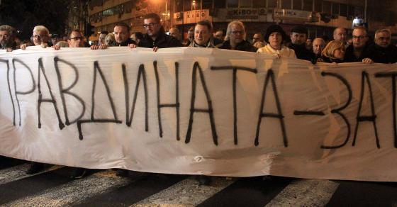 ВМРО ДПМНЕ и вечерва на протести  Сакаат да уништат нешто што не се уништува
