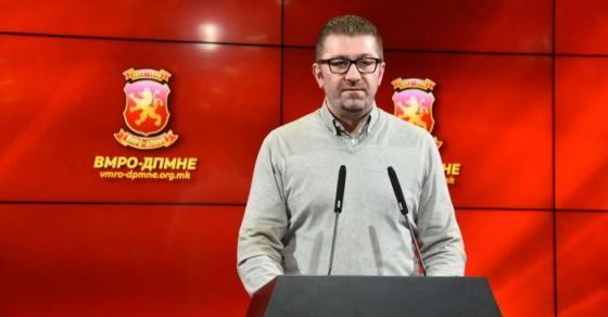 ВМРО ДПМНЕ  Бараме итно и безусловно стопирање на малтретирањата  теророт и изживувањето од СДС