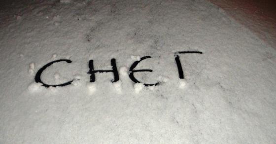 Снег во Македонија  Каде вее во моментов