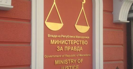 Истрага на АКМИС системот  Судските предмети се делеле на рака во кривичниот и врховниот суд
