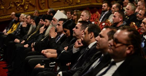 Свечена академија по повод утрешниот државниот празник Свети Климент Охридски