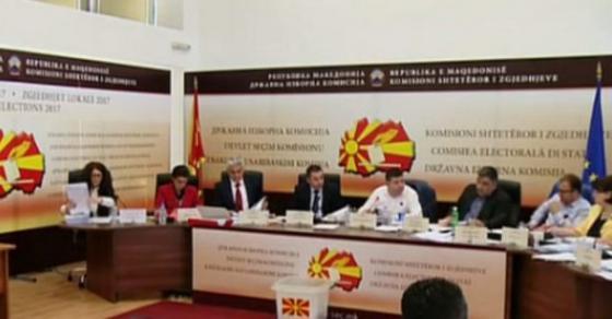 Покрената онлајн петиција за оставка на членовите на ДИК