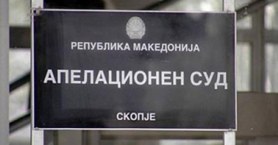 Апелација на јавна седница ќе одлучува за жалбите на Јовановски и Дамовски
