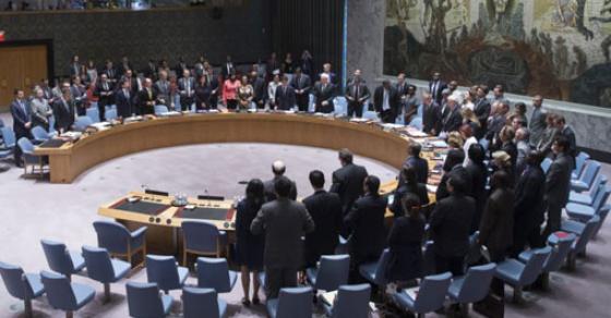 Побарано вонредно заседание на ОН по одлуката на Трамп за Ерусалим