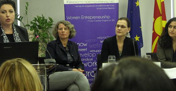 Завршна конфереција за  Програма за  само вработување на самохрани мајки