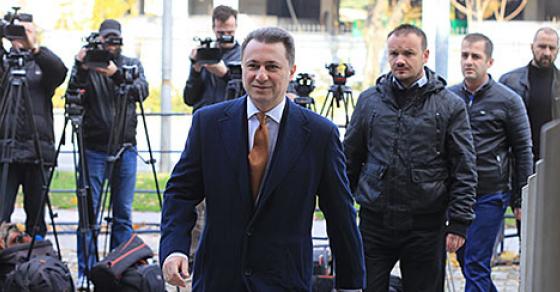 Судењето за  Насилство во Центар  ќе продолжи на 18 декември