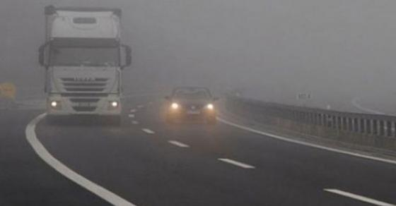 АМСМ предупредува  Возете внимателно на овие патни правци   густа магла и намалена видливост