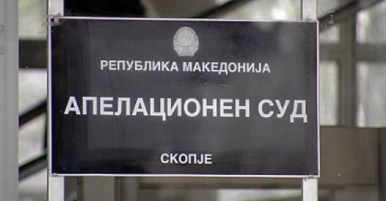 Започнаа јавните седници за жалбите на четворица обвинети во настаните на 27  април