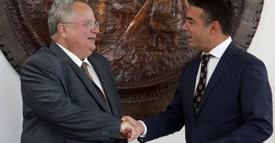 Димитров и Коѕијас очекуваат Нимиц во Њујорк да даде иницијална рамка за решавање на името