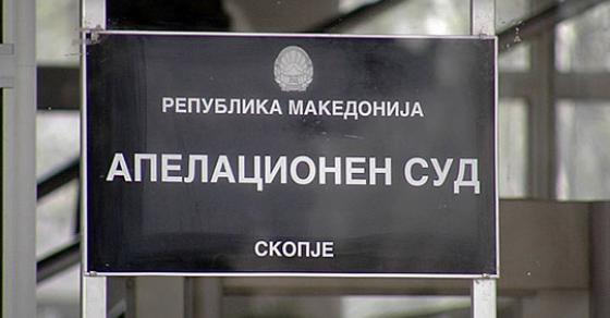 Во Апелација јавна седница за пратеникот Сашо Василевски