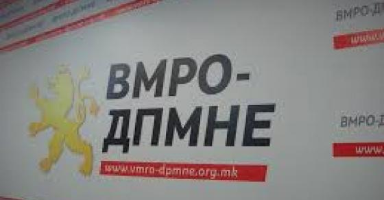 ВМРО ДПМНЕ Заев  Тевдовски и Анѓушев ја задолжија државата за преку 570 милиони евра