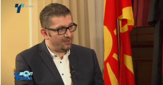 Мицкоски  Очекувам најдоцна до февруари да заврши процесот за промена на статуто на ВМРО ДПМНЕ