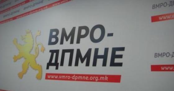 ВМРО ДПМНЕ  Скандалозна одлуката на Апелација  паднаа на тест на владеење на правото
