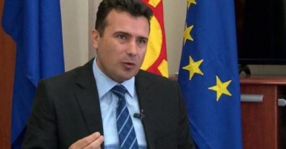 Грчки медиуми  На 24 јануари средба Заев   Ципрас