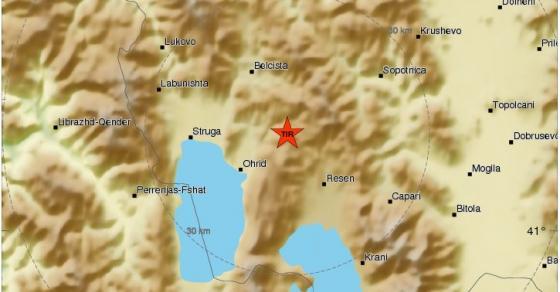 Земјотрес вечерва го стресе Охрид