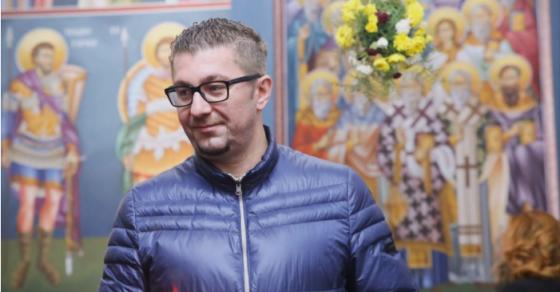 Мицкоски упати честитка за Водици  Радоста  среќата и бериќетот да надвладеат  Македонија мора да оди напред