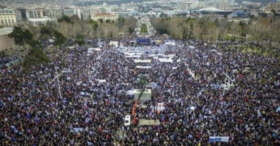 Над 90 000 граѓани на вчерашниот протест во Солун  за одбрана на името Македонија