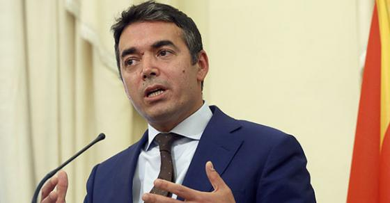 Димитров на неформален состанок на министрите за надворешни работи на ЕУ
