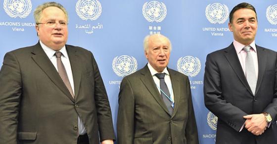 Димитров Коѕијас  Решението за името и понатаму да биде под покровителство на ОН