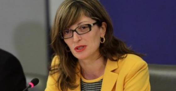 Захариева  Стратегијата на ЕУ за Западен Балкан е инспиративна  праведна и реална