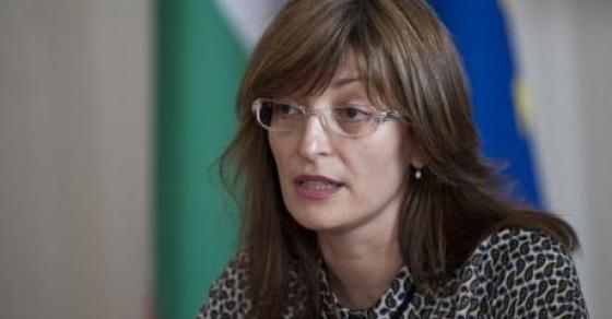 Захариева  Се радувам поради напредокот во преговорите меѓу Атина и Скопје