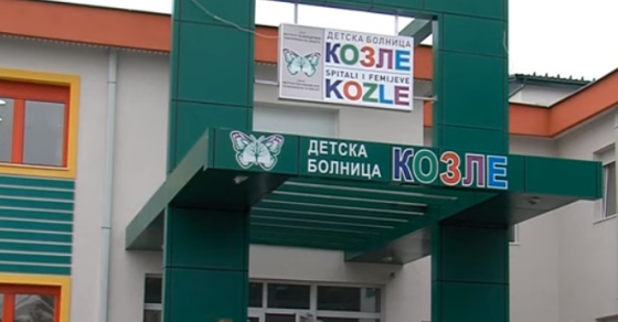 Вирозата и аерозагадувањето ја преполнија детската болница Козле  хоспитализирани околу 90 деца