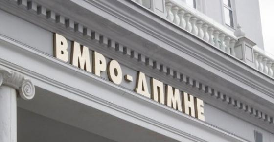 ВМРО ДПМНЕ  СДСМ денес повторно не задолжи за нови над 36 милиони евра