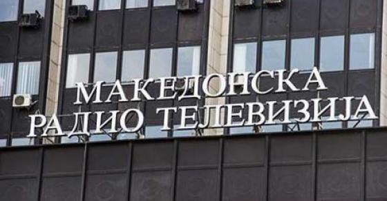 МРТ го реизбра марјан Цветковски за директор