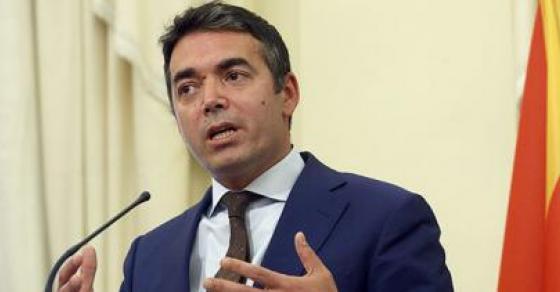 Димитров во Софија на неформален состанок на министри за надворешни работи на ЕУ