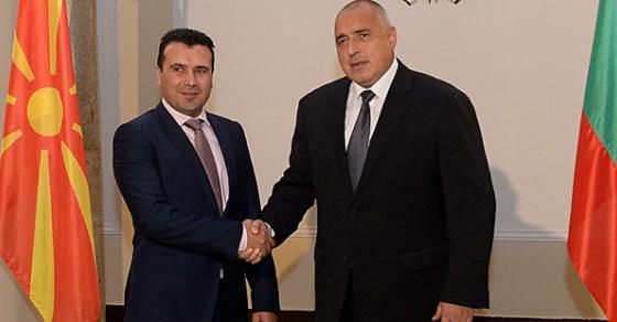 Стапува на сила Договорот за добрососедство со Бугарија