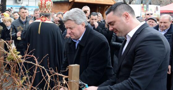 Претседателот Иванов на одбележување на празникот Свети Трифун во Кавадарци