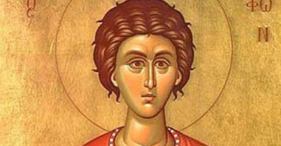 Го празнуваме Свети Трифун   направете го ова за да ве следи среќа