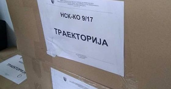 Адвокатот на Груевски немал записник  бара одложување на судењето