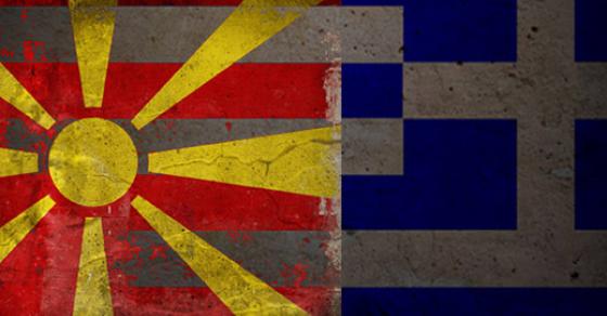 Грција јасна  Ерга омнес и промена на Уставот