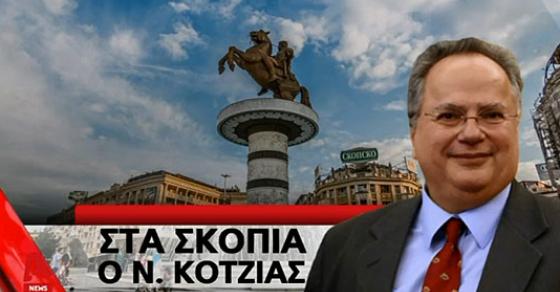 Грчка Алфа  Коѕијас неделава во Скопје со нацрт спогодбата