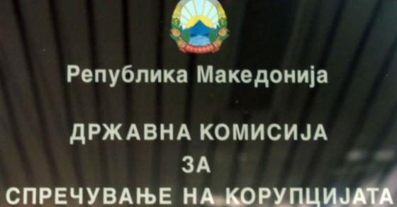 Во Антикорупциска земале пари за патни трошоци со лажни налози