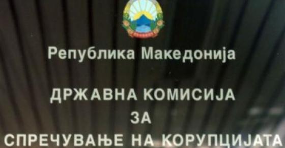 Падна првата оставка во Антикорупциска