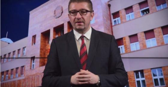 Мицкоски  ВМРО ДПМНЕ гарантира стабилно мнозинство само да се отфрли неуставниот закон за јазици