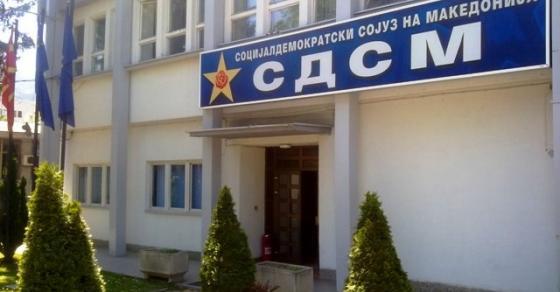 СДСМ  Законот за јазиците ВМРО ДПМНЕ го користи како изговор за блокада на реформите