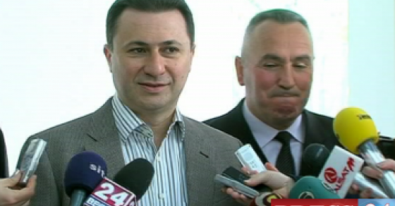 Груевски  Оставете му време на Мицкоски да се се докаже