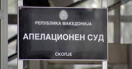 Пропадна изборот за апелација Скопје   вонредно оценување на кандидатите