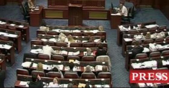 На седницата за јазиците ќе се отфрлат сите амандмани од ВМРО ДПМНЕ