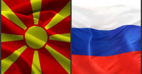 Русија ја предупреди Македонија за негативните последици од приклучувањето во НАТО