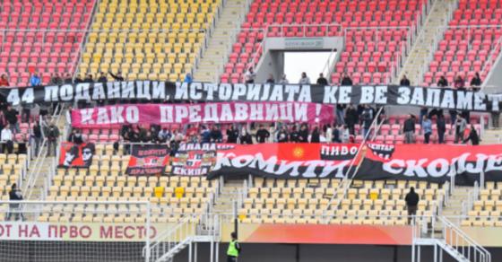 Казна за Вардар поради пораките на навивачите против двојазичноста
