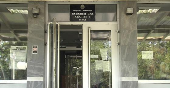 Продолжува сослушувањето на сведоци за случајот  Триста