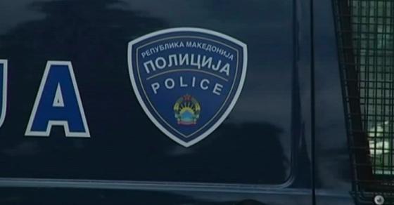 Тепачка во подрумот на македонската Влада