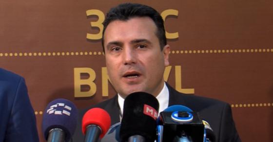 Заев  Нацрт спогодбата од Грција пристигна  но и македонскиот предлог е испратен до Атина