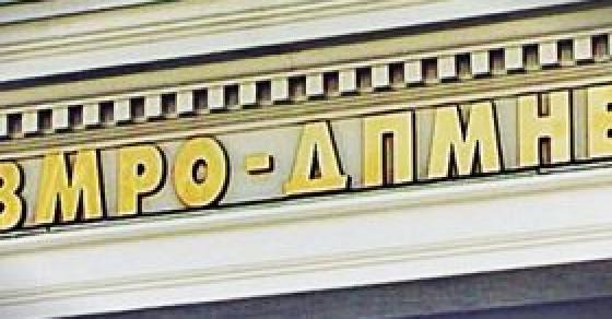 ВМРО ДПМНЕ  Република Македонија под водство на СДСМ е на дното на Европа